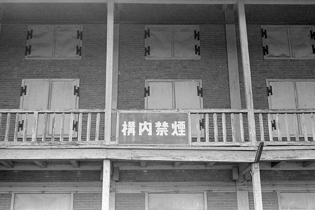 富岡製糸場 前編
