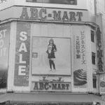 Leica M 検討記 その1