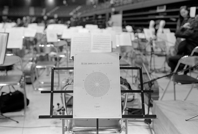 1000人のチェロコンサート