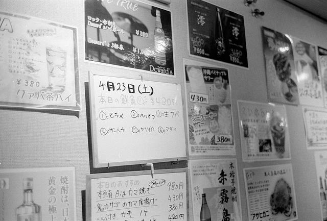 入籍記念2016