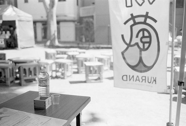 日本酒Fes