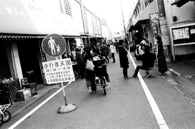 旅する、熊本写真展