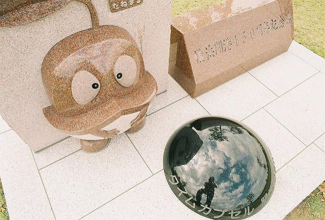 懐かしいフィルム② | Mitsubishi Super MX 200